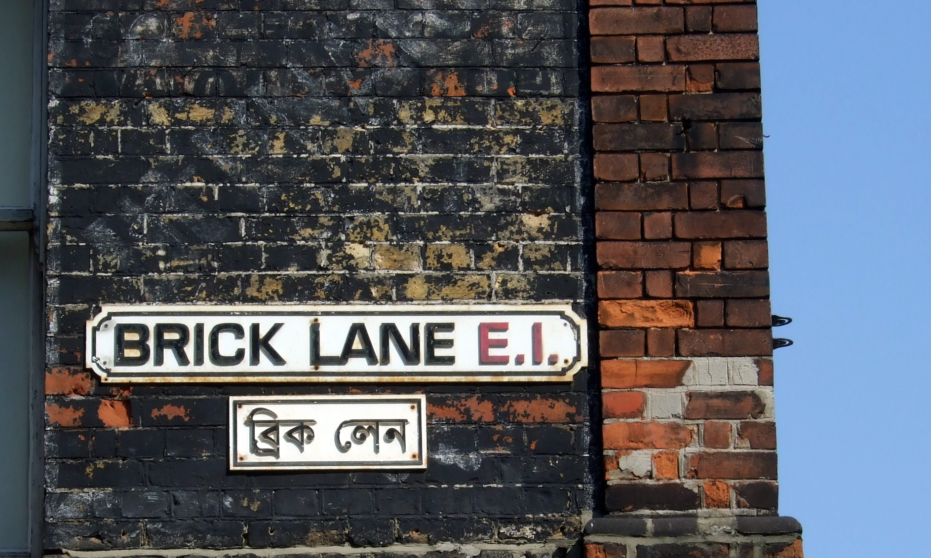 Brick Lane London